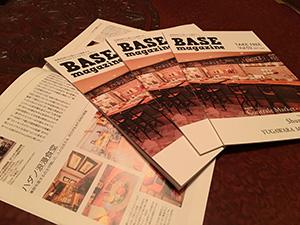 BASEmagazine