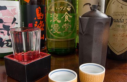 ハダノ浪漫食堂のお酒