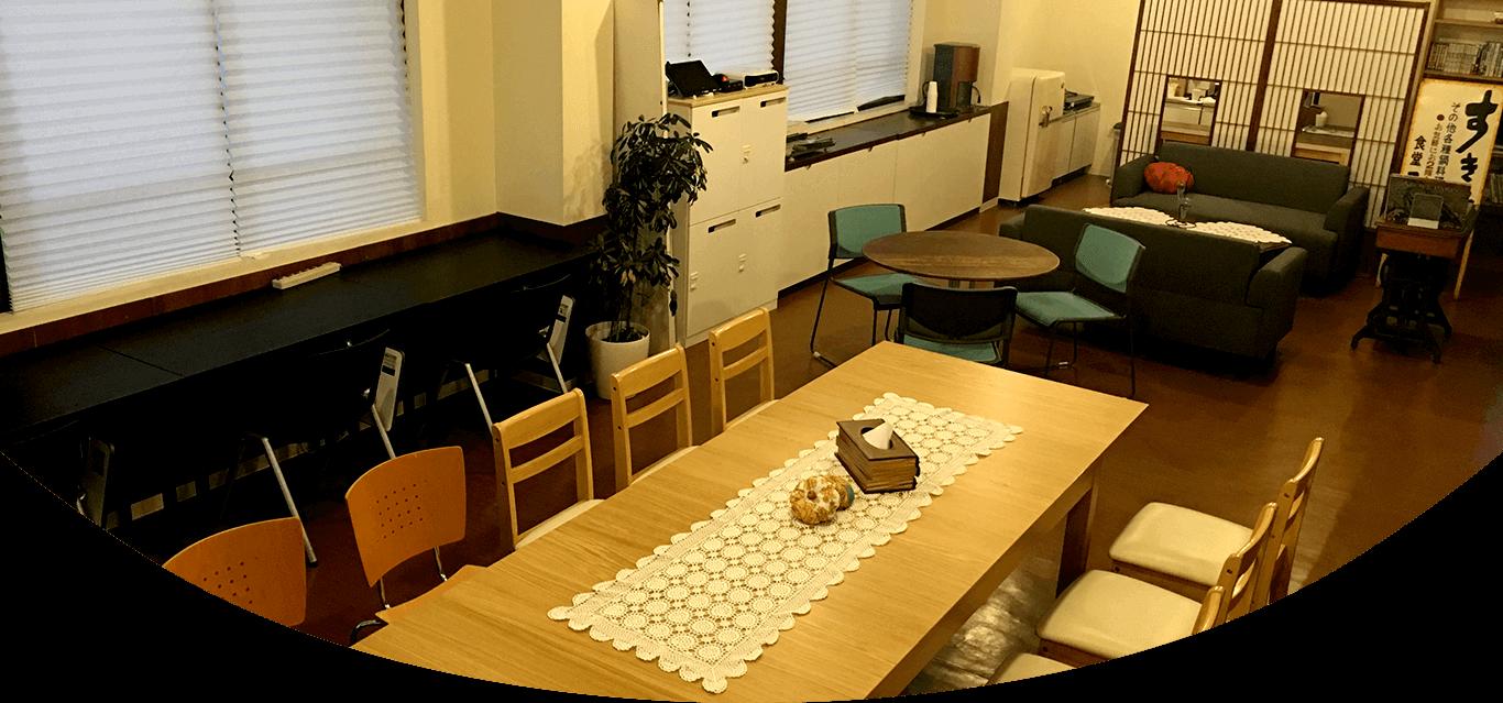 ハダノ浪漫会館